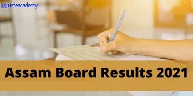 Assam Board class 12th Result 2021