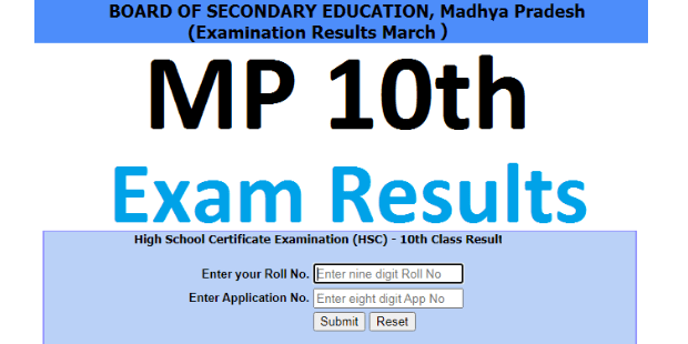MP 10th Exam Results