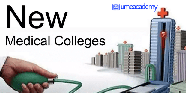11 new medical colleges