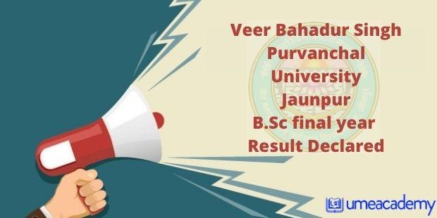 Jaunpur Purvanchal University