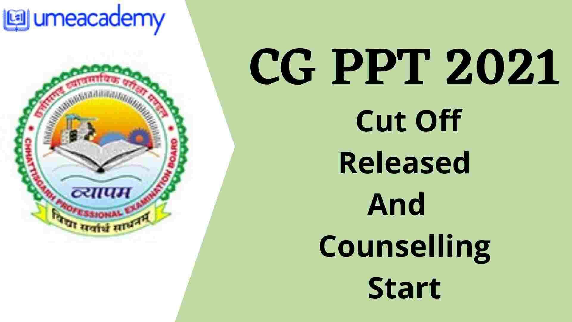 CGPPT 2021
